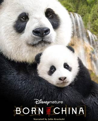 Born in China Hits Theaters Earth Day 2017