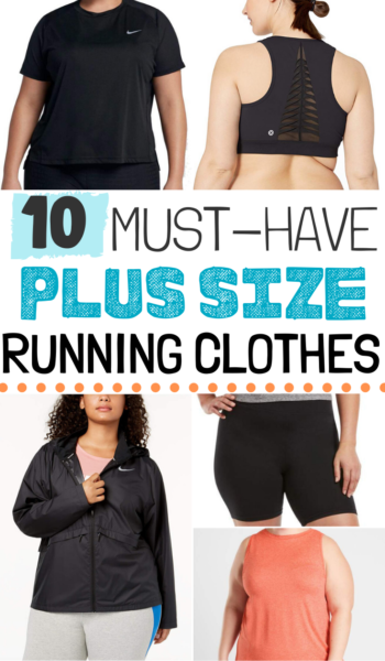 Don't let your curves stop you from being a top athlete! These plus size running clothes will get you through any workout without worry. #PlusSize #Running #RunningTips #RunningGear #WorkoutTips #WorkoutMotivation #Fitness #FitnessMotivation