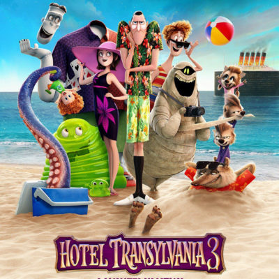 Hotel Transylvania DVD Giveaway + Hotel Transylvania 3 Trailer