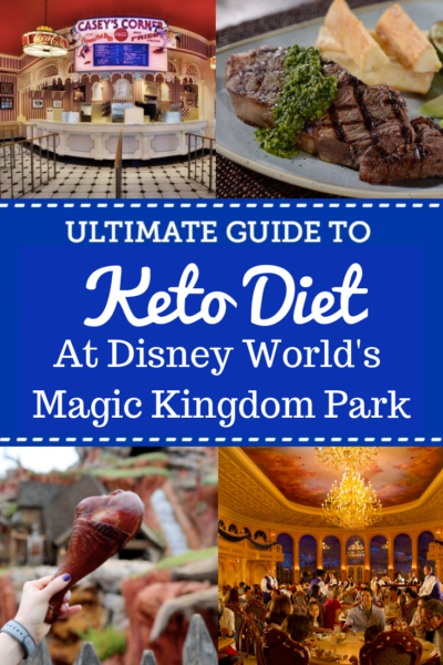 How to stay on the Keto Diet while visiting the Magic Kingdom park at Walt Disney World. #KetoDiet #FamilyTravel #Keto #KetoTravel #MagicKingdom #DisneyTips #DisneyWorld #DisneyPlanning #Diet #KetoAdvice