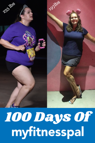 100 day weight loss story of using My Fitness Pal app: before and after photos, tips for being successful and how to stay motivated while using the app. #Weightloss #Fitness #Beforeandafter #Weightlossstory #Postpartumweightloss