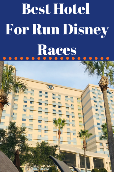 The Hilton Orlando Bonnet Creek Marathon Weekend Package includes everything you need for race weekend: from transportation to food. See why it's the best hotel for Run Disney races. #RunDisney #DisneyWorld #DisneyTips #WaltDisneyWorld #DisneyVacationPlanning