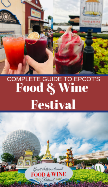 Guide To Epcot's International Food & Wine Festival: A complete guide for first-time visitors who want to experience everything the festival offers. From food to merchandise, I've got you covered! #Ecpot #FoodandWineFestival #TasteEcpot #WaltDisneyWorld #DisneyTips #Disney #FamliyTravel #DisneyPlanning #DisneyItinerary