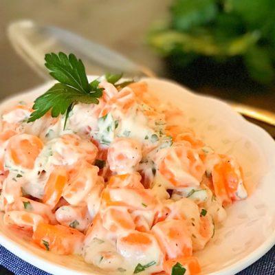 Creamy Carrot Side Dish Recipe: Both Savory & Sweet