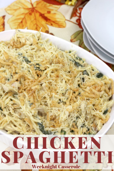 Keep dinnertime easy with this Cheesy Chicken Spaghetti Casserole! It's a family favorite that you can make-ahead and bake when you're ready. #Casserole #WeeknightDinner #Pasta #Spaghetti #PastaDinner
