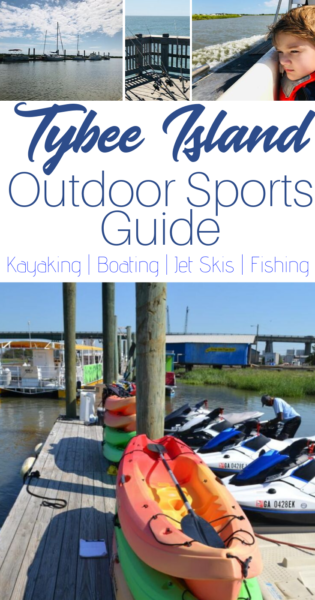 Tybee Island, Georgia offers great activities for outdoor enthusiasts! Your guide to Tybee Island kayaking, fishing, boating and jet skiing! #TybeeIsland #FamilyTravel #TravelGuide