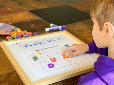 Printable Kindergarten Sight Word Worksheets