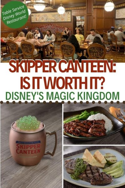 Skipper Canteen Restaurant Review: See if this Magic Kingdom Disney World restaurant is worth your time! This review is a full breakdown of costs, menu items and atmosphere. #DisneyWorld #DisneyDining #DisneyReview #WaltDisneyWorld